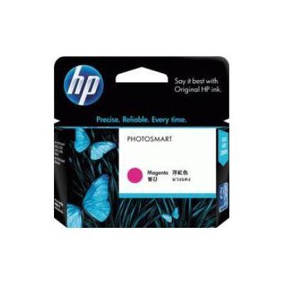 CARTUCHO HP 670XL MAGENTA PARA 4615/3525/4625/5525 (CZ119AL)
