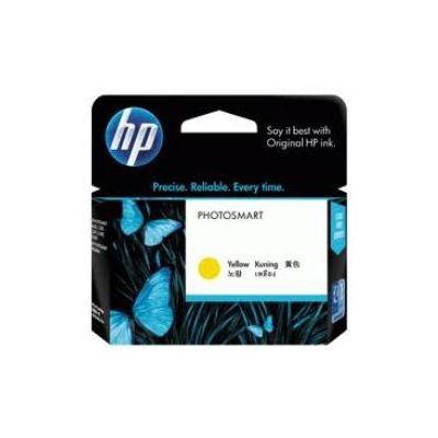 CARTUCHO HP 670XL AMARILLO PARA 4615/3525/4625/5525 (CZ120AL)
