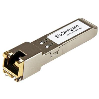 MODULO SFP+LC COMPATIBLE CON CITRIX EW3A0000710